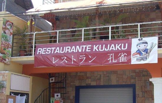 Cafe Kujaku : que fresco y romantico