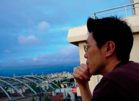 Foto Meguro