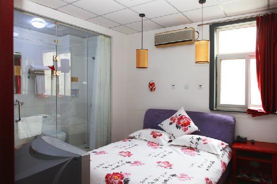 Beijing Hutong Culture Inn: single