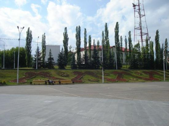 Ufa Foto