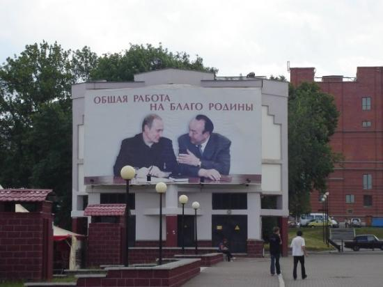 Ufa صورة فوتوغرافية