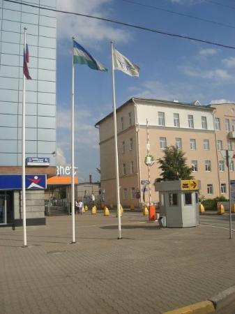 Ufa Photo