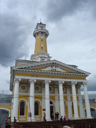 Foto de Kostroma