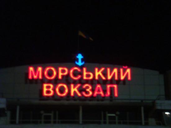 Taxi Kijev Ukrajna F 233 Nyk 233 Pe Tripadvisor