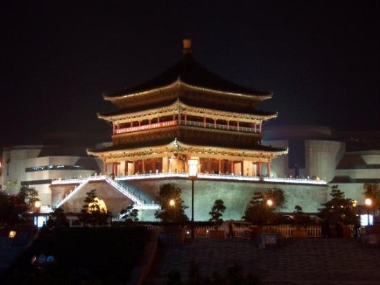 Drum Tower (Gulou): Xi'an