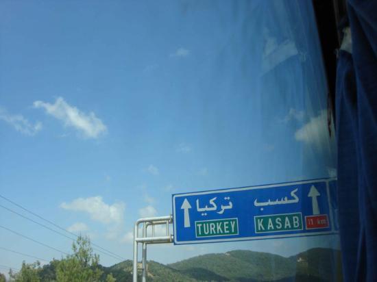 Kassab, Síria: كسب