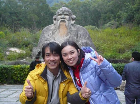 Lao Zi Statue: 清遠山之老君岩(道教名勝)