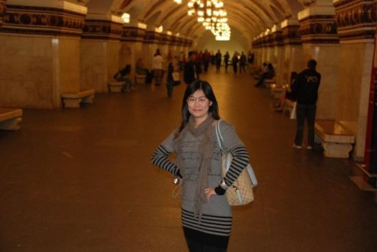 Moscow Metro: Metro Broadway Station - Moscow - Russia