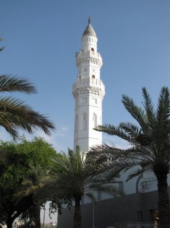 Medina, Saudi-Arabien: لمسجد اسس علی التقوی من اول یوم احق ان تقوم فیه