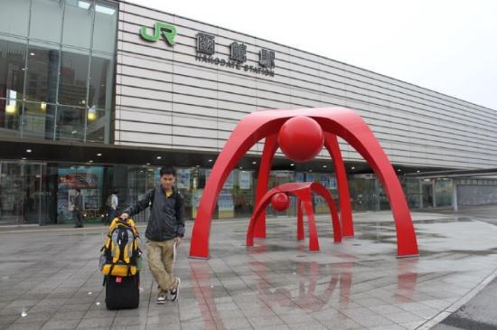 Hakodate Photo