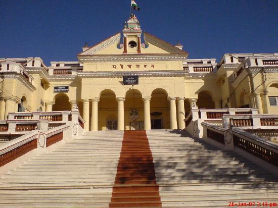 Madhya Pradesh, India: Mahendra Bhavan