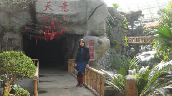Dalian Forest Zoo Photo