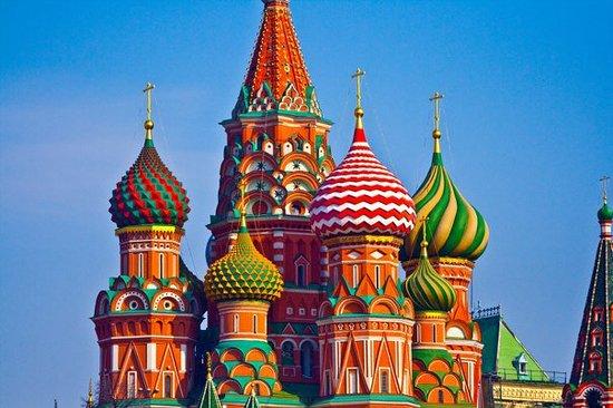 Москва для Ваших детей