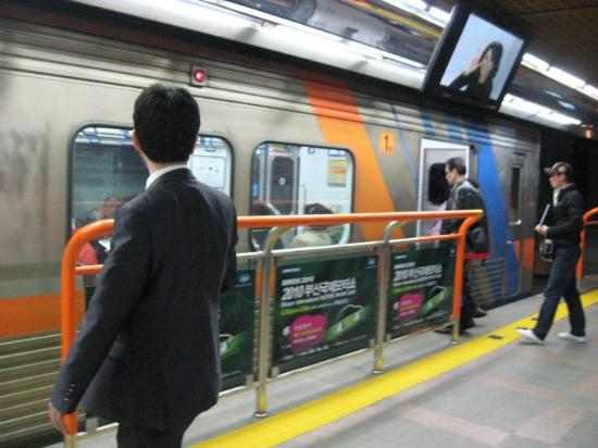 Busan, South Korea: Subways... fast, safe, clean efficient.. and blast you around the city with ease!