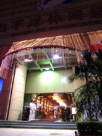 New Times Hotel: 太平洋SPA