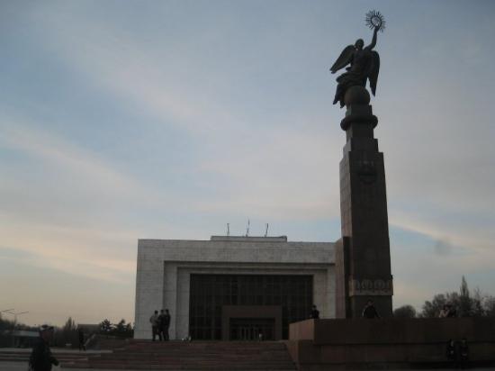 Bishkek, Kyrgyzstan: History Museum