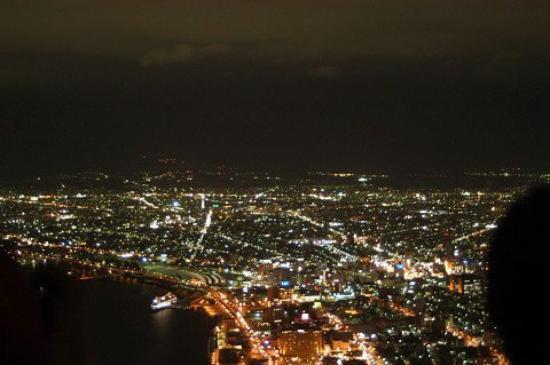 ฮะโกะดะเตะ, ญี่ปุ่น: @Hakodate, Hokaido, Japan