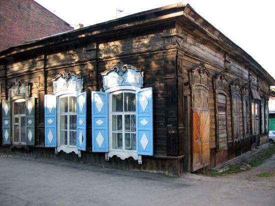 Foto de Irkutsk