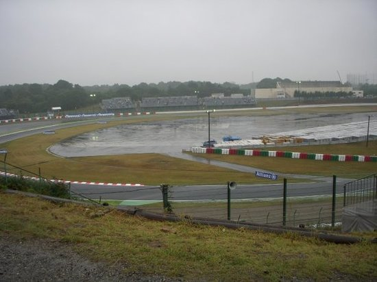 Suzuka, Japon : spoon from the other side