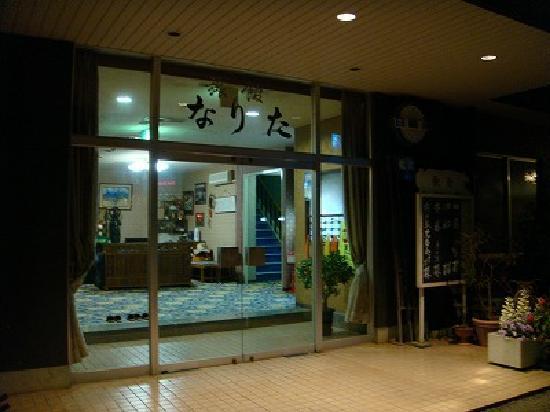 Ryokan Narita