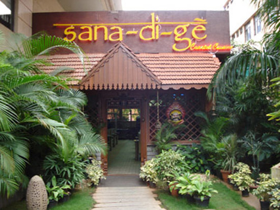 Sanadige Restaurant Entrance