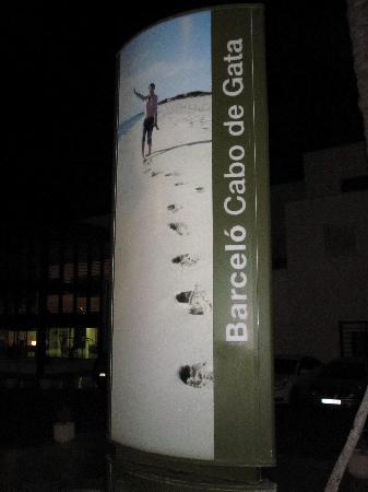 Barcelo Cabo de Gata: entrada