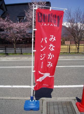 Foto de Suwakyo