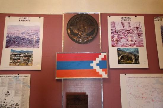 Xankəndi, Азербайджан: Artsakh State Museum, Stepanakert