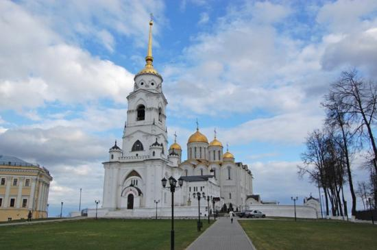 Foto de Vladimir