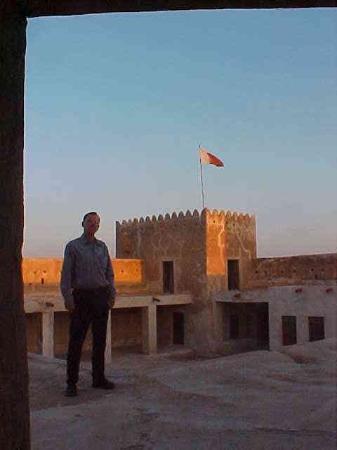 Doha Fort Photo