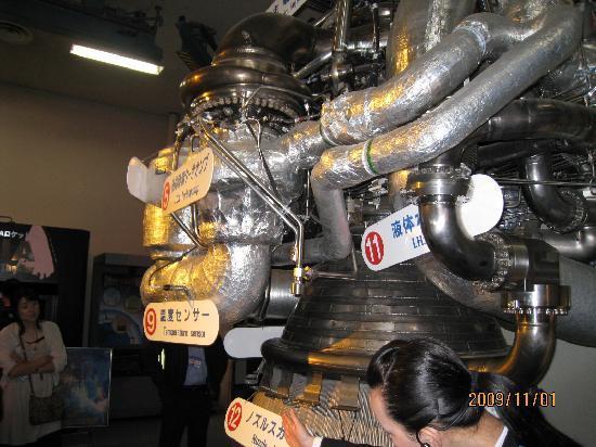 Tsukuba Space Center: H2ロケットの1段目の液体ロケットエンジン(実物)です