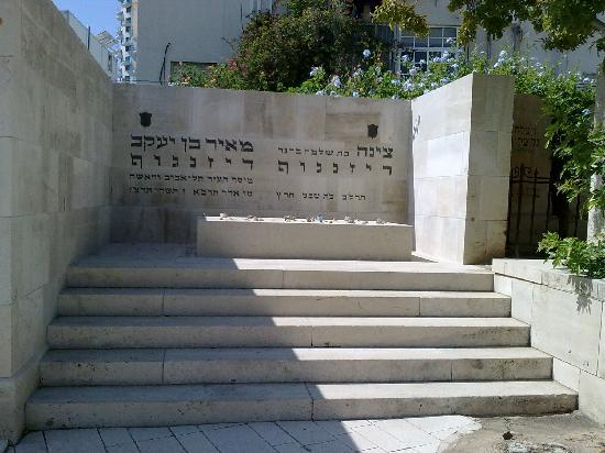 The Old Cemetery : Meir Dizengoff's grave