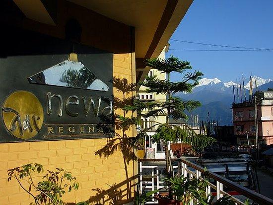 Summit Newa Regency : Hotel entrance