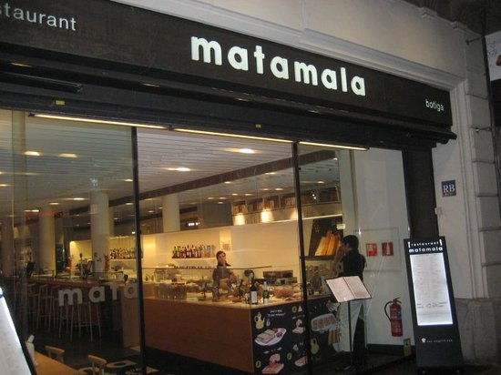 Matamala: entrance
