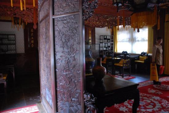 Han's Royal Garden Hotel: Han's Royal Garden: Tea Room