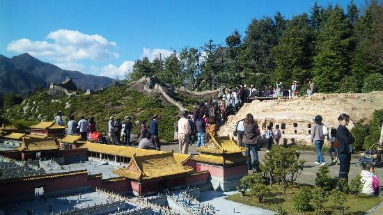 Nikko, Japón: 万里の長城