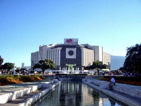 National Palace of Culture Congress Centre : The National Palace of Culture