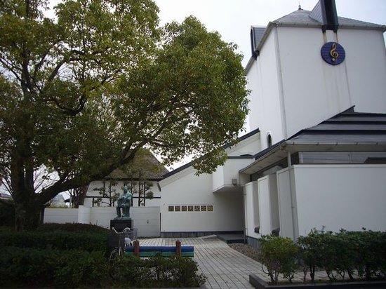 Koga Masao Memorial Hall