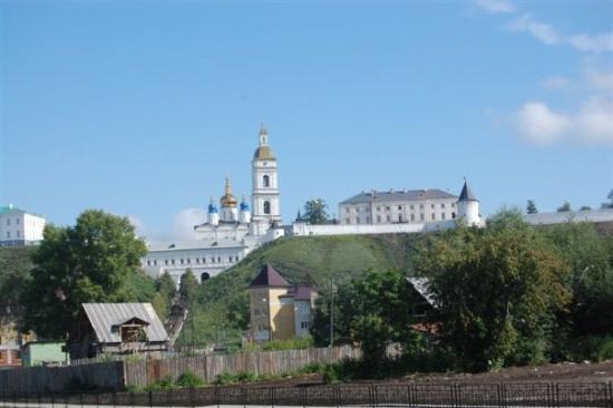 Tobolsk, Russia: Kremlin View from the lower level.