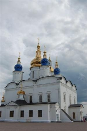 Part of the Tobolsk Kremlin