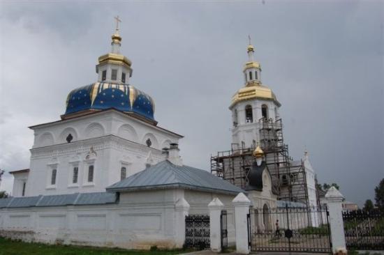 Tobolsk Photo
