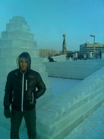 Naberezhnye Chelny, Russia: 2010,13 february,16:26PM Moscow time
