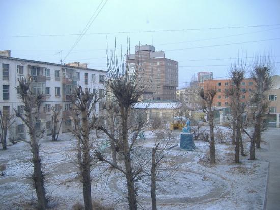 Ulaanbaatar Photo