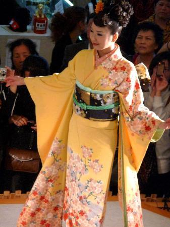 Kyoto, Japan: Kimono Fashion Show