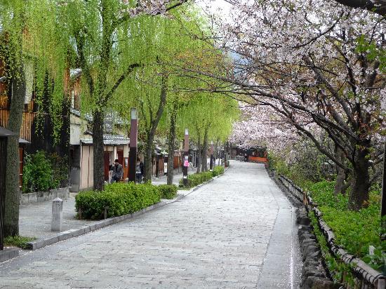 Kyoto, Japan: Gion Street