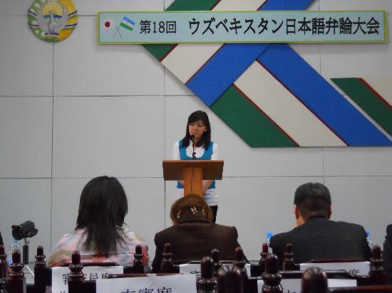Uzbekistán: 日本語弁論大会