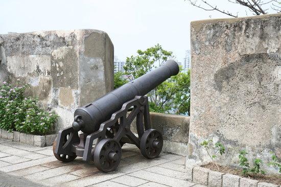 Monte Forte (Fortaleza do Monte)