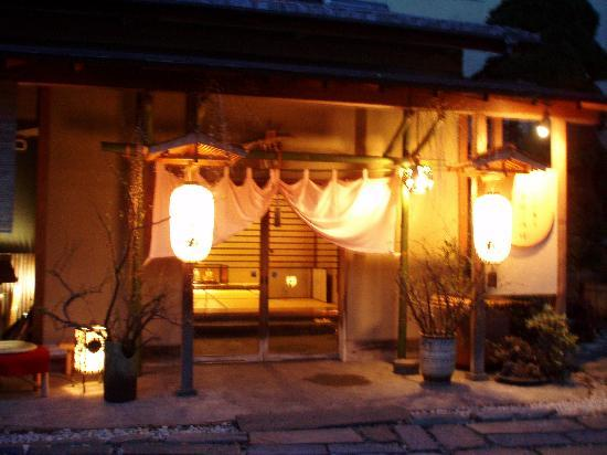 Oyado Tamaki: 夕食前に散歩をしてみました。