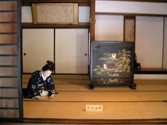 Aizuwakamatsu, اليابان: Für eine angemessene Begrüssung wird gesorgt