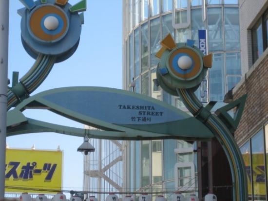 Harajuku Takeshita-dori: takeshita street harajuku